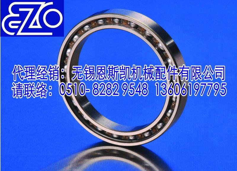 EZO轴承图片EZO进口轴承产品图片EZO轴承代理商EZO经销商图片